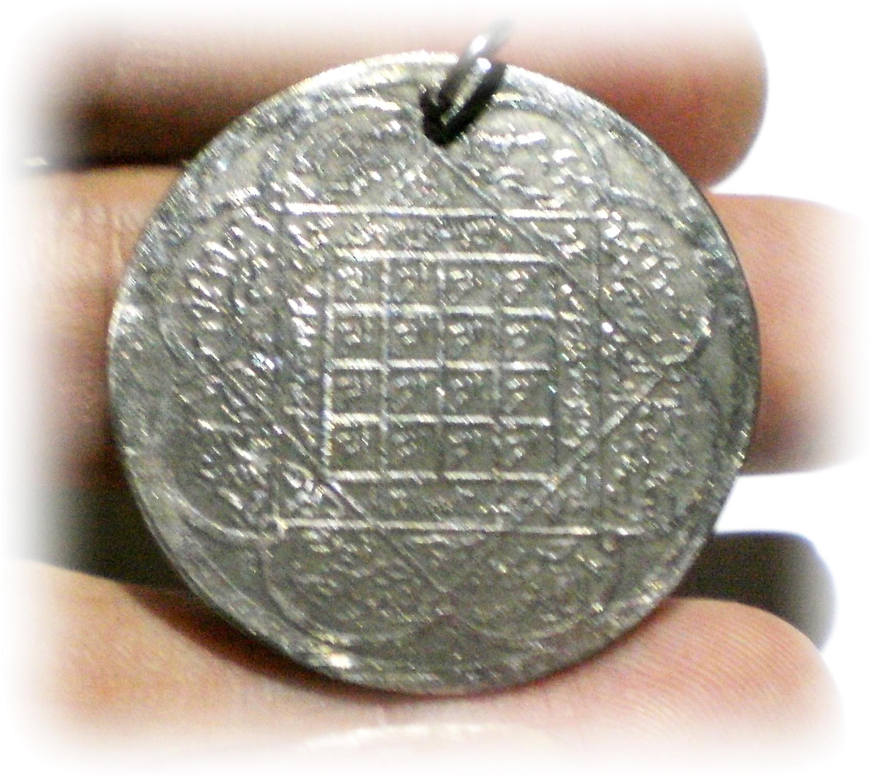Sacred Islamic Pendant