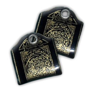 Indonesian Islamic Talisman