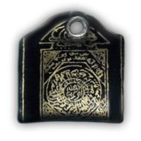 Indonesian Islamic Talisman