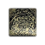 Close up of Indonesian Islamic talisman