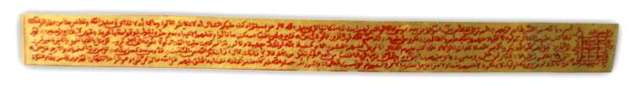 Talismanic Waist Belt made from Sacred Brass