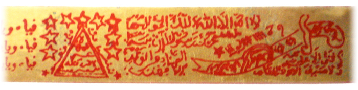 Talismanic Brass Waist Belt with Sacred Inscriptions