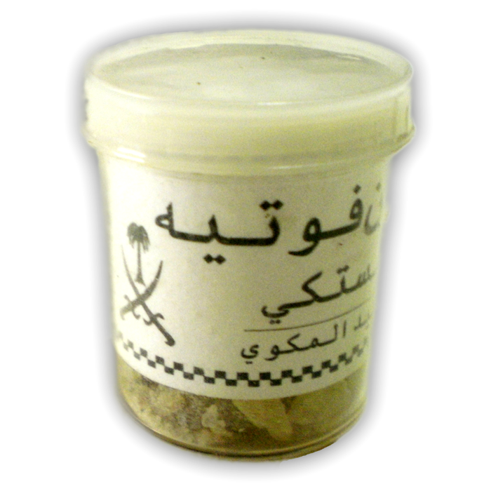 White Arabian Incense