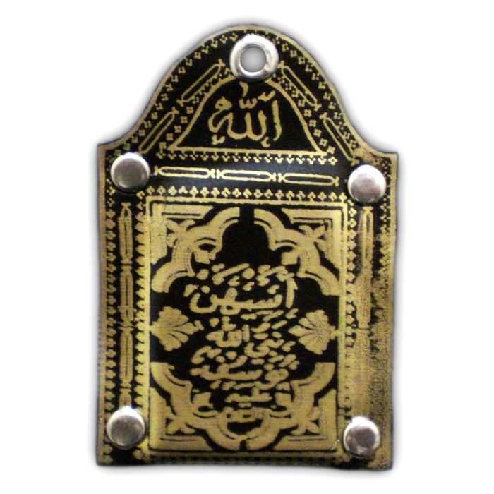 Islamic locket