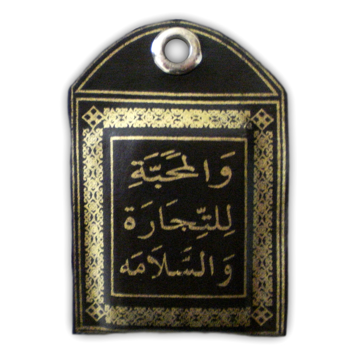 Sacred Locket of The Believer Caleb