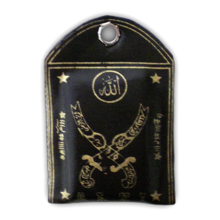 Sacred Locket of Caleb, one of the Twelve Believers