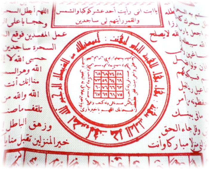 Traditional White Muslim Pilgrimage Cloth with Love Spells