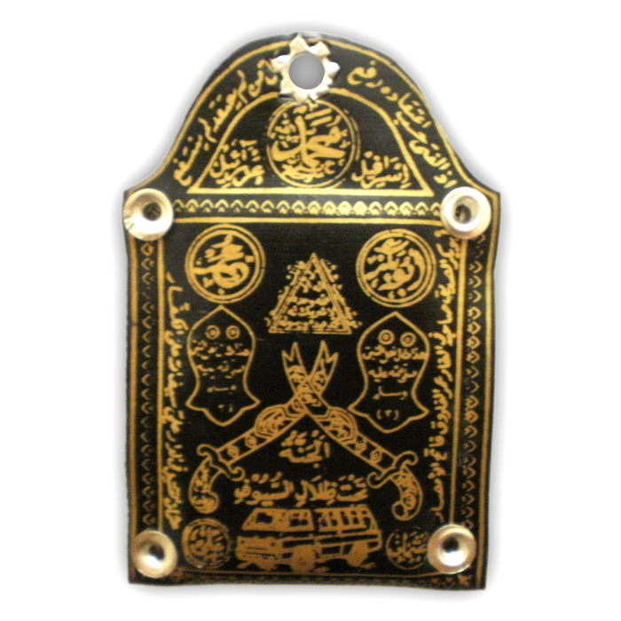 Indonesian Talisman Locket