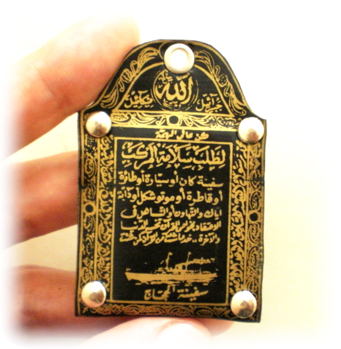 Indonesian Taweez Locket