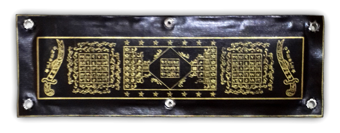 Traditional Sundanese Door Talisman (Large)