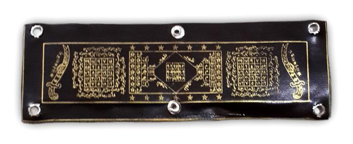 Traditional Sundanese Door Talisman (Small)