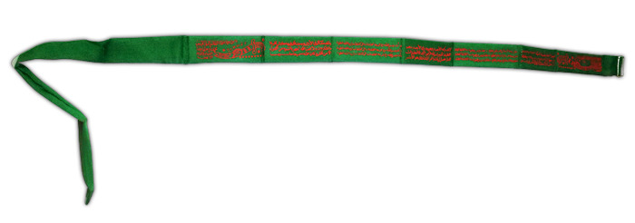 Indonesian Talismanic Waist Belt