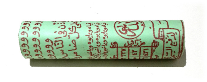 Sumatran Magic Scroll