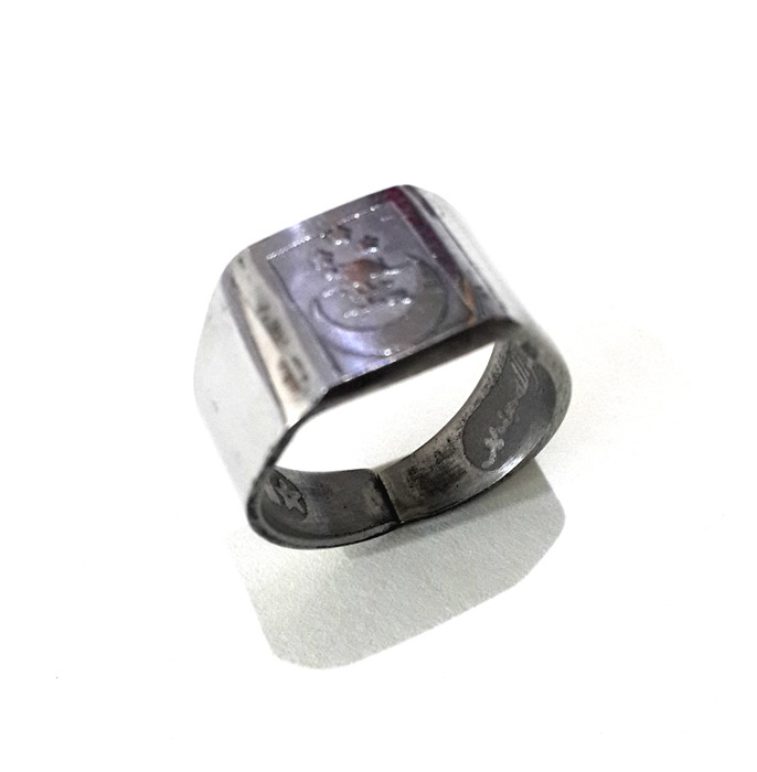 Indonesian Talismanic Ring