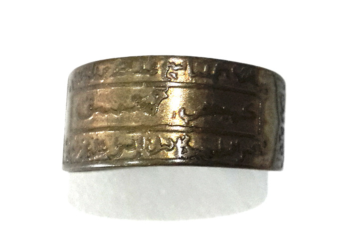 Mystical Ring with Arabic Incantations