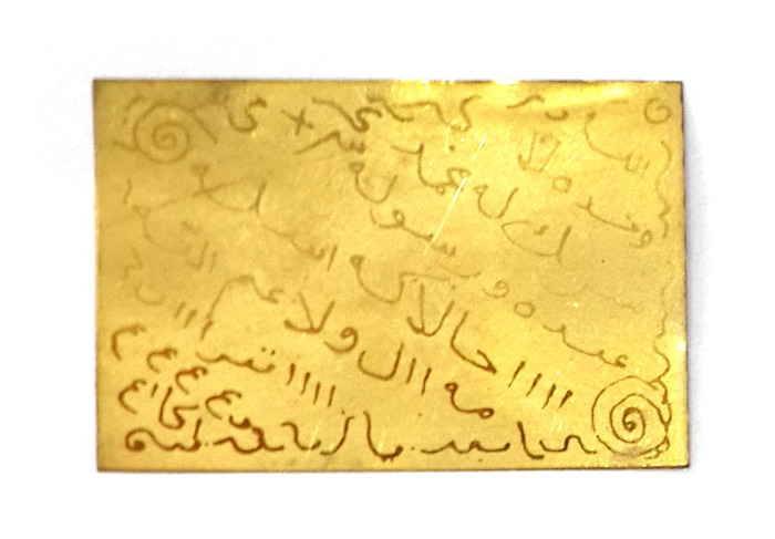 Lucky Gambling and Lottery Winning Amulet made from Sacred Brass