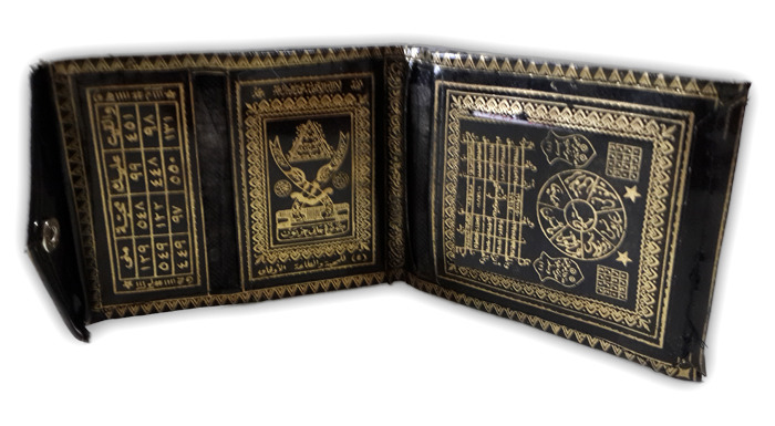 Magic Wallet Blessed by the Renown Banten Masters of West Java