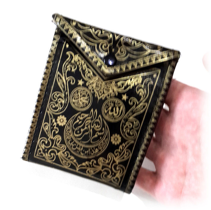 Close up of Magic Wallet