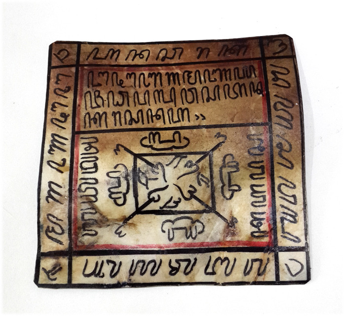Rear face of Rajah Kalacakra Deer Skin Amulet with Sacred Javanese Spells