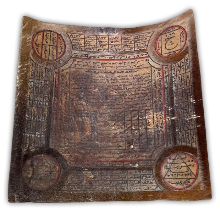 Large Islamic Amulet made from Javan Deerskin