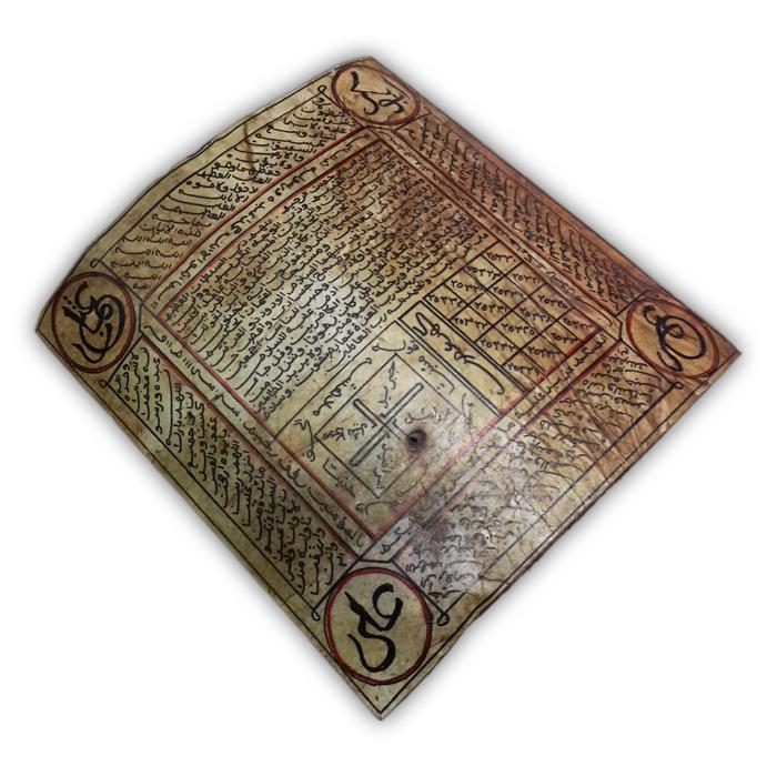 Javan Deerskin Amulet