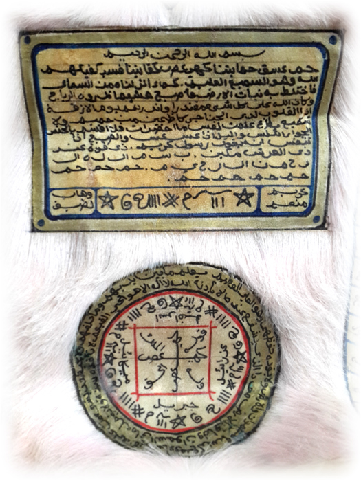 Whole Goatskin Leather with Handwritten Islamic Spells