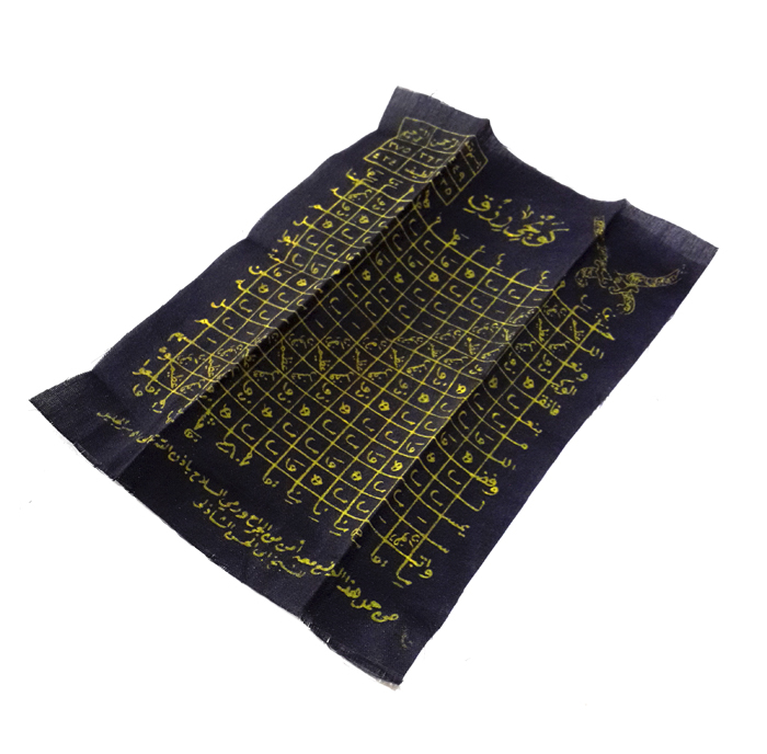 Lucky Handkerchief