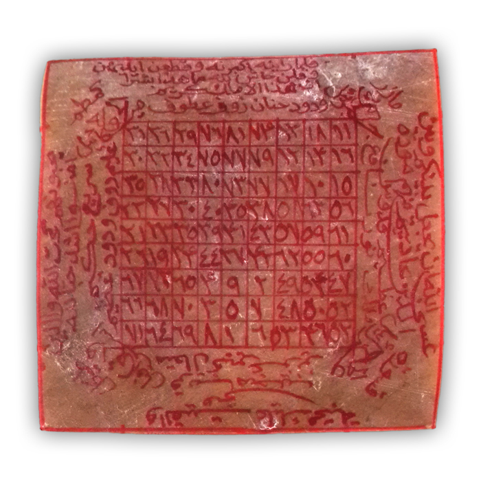 Authentic Javanese Deer Parchment featuring Sacred Spell Inscriptions