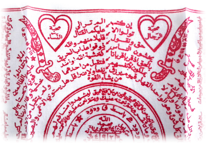 Islamic Magical Love Cloth