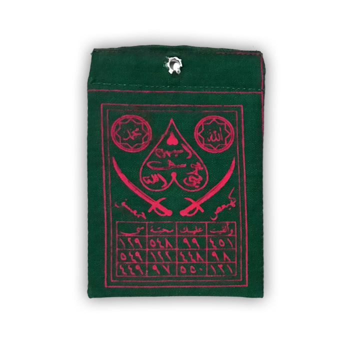 Indonesian Islamic Occult Charm in Green and Red Color Combination