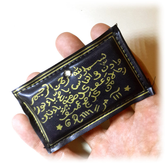 Javanese Black Panther Amulet featuring Sacred Arabic Spells