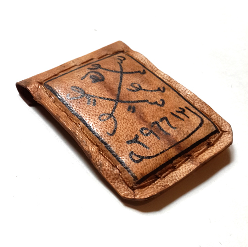 Indonesian Islamic Taweez made from Javan Deerskin with Handwritten Spells of Solomonic Magic