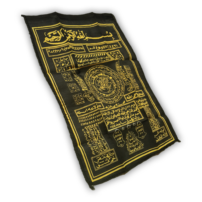 Sacred Cloth featuring Islamic Occult Diagram and Magic Squares