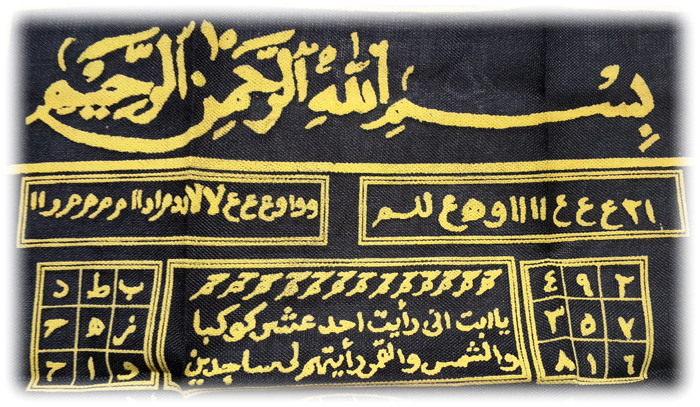 Islamic Occult Cloth