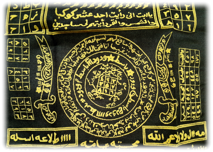 Islamic Occult Diagram