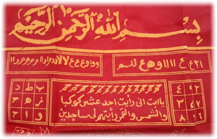 Red Sacred Cloth featuring Islamic Occult Diagram and Magic Squares