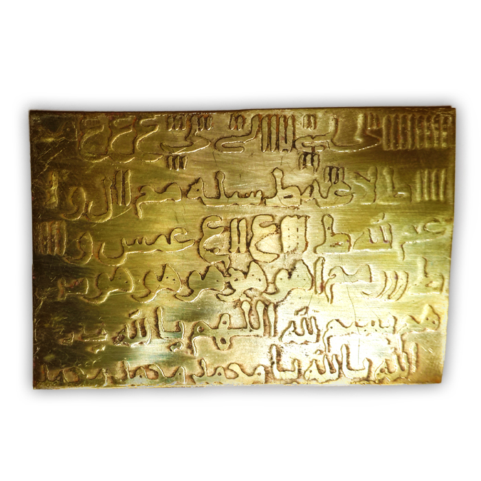 Taweez made from Sacred Brass