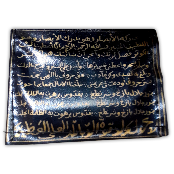 Wallet of Fortune with Islamic Spells