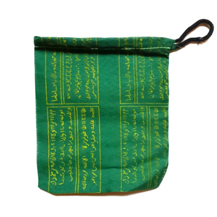 Amulets Pouch