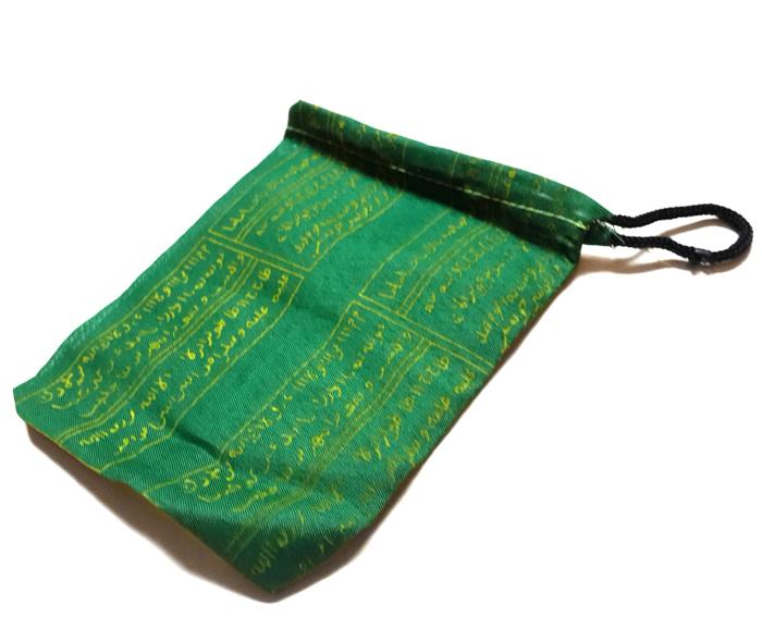 Amulets Pouch Bag