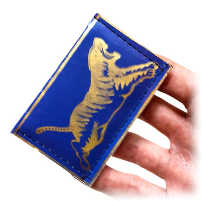 Silat Macan Tiger Locket Amulet