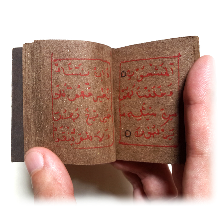 Old Indonesian Grimoire of Esoteric Magic with Islamic Spells