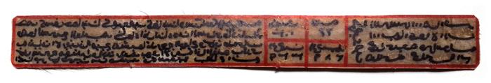 Traditional Handmade & Blessed Premium Javan Deerskin Amulet Inscribed with Powerful Islamic Mystical Spells
