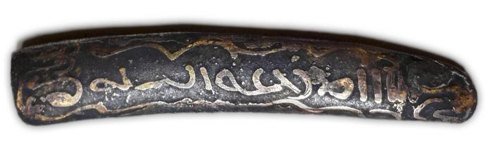 Mini Golok Dagger from Banten Province