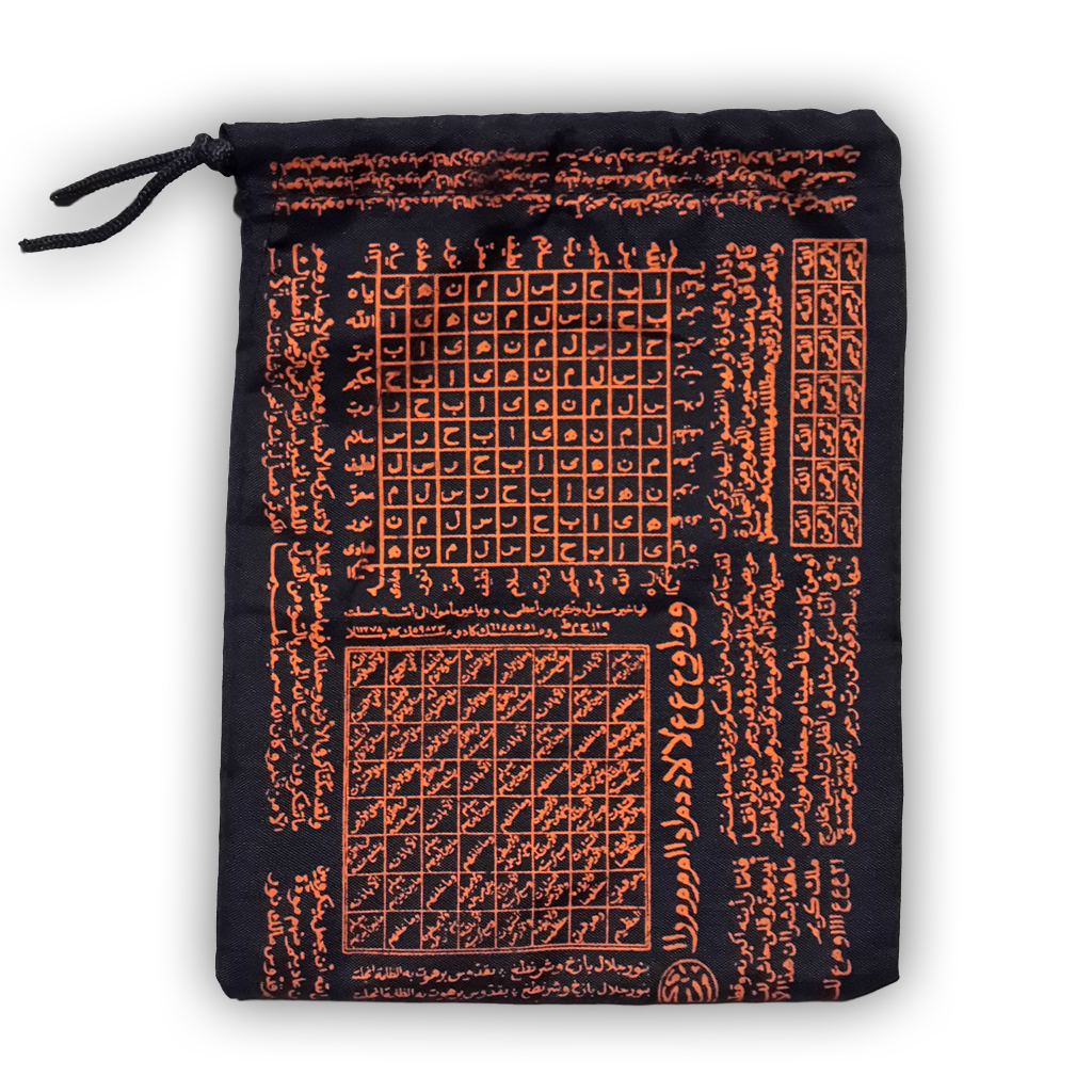 Safekeeping Pusaka Bag for Storage of Assets or Other Items of Value