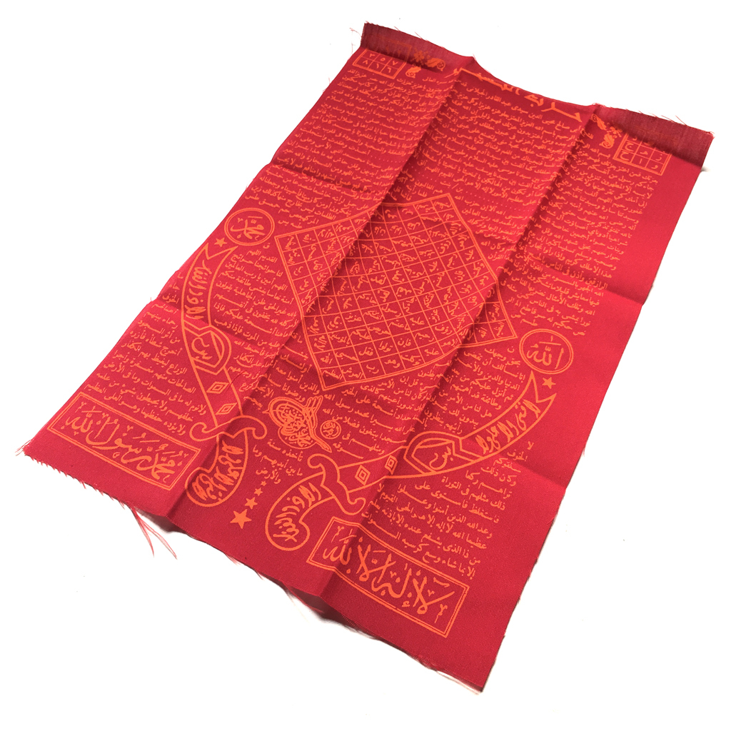 Sacred Enamoring Cloth