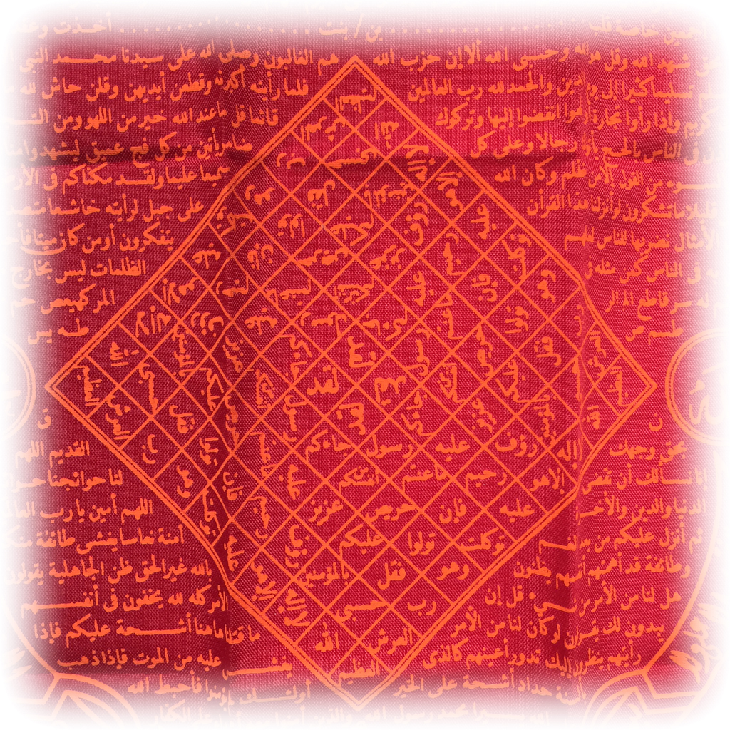 Sacred Enamoring Cloth featuring Magic Formulas of Infatuation