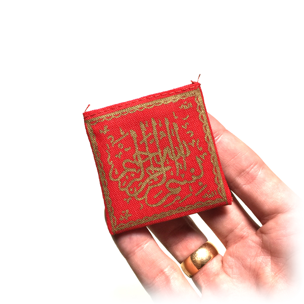 Red Magic Pocket Locket including Islamic Spell Booklet with Arabic Mantras