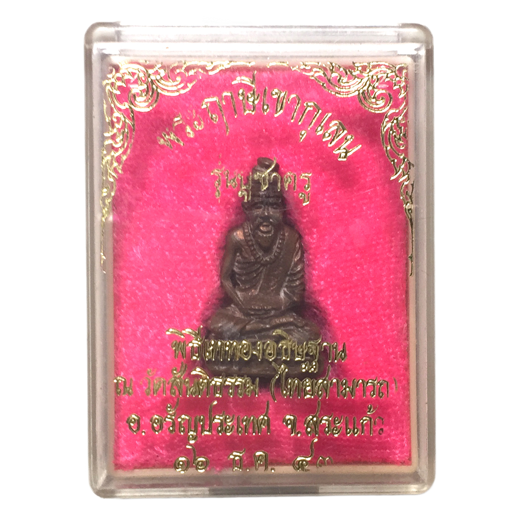 Phra Ruesi Khao Kulen Loi Ongk Statuette with original temple box