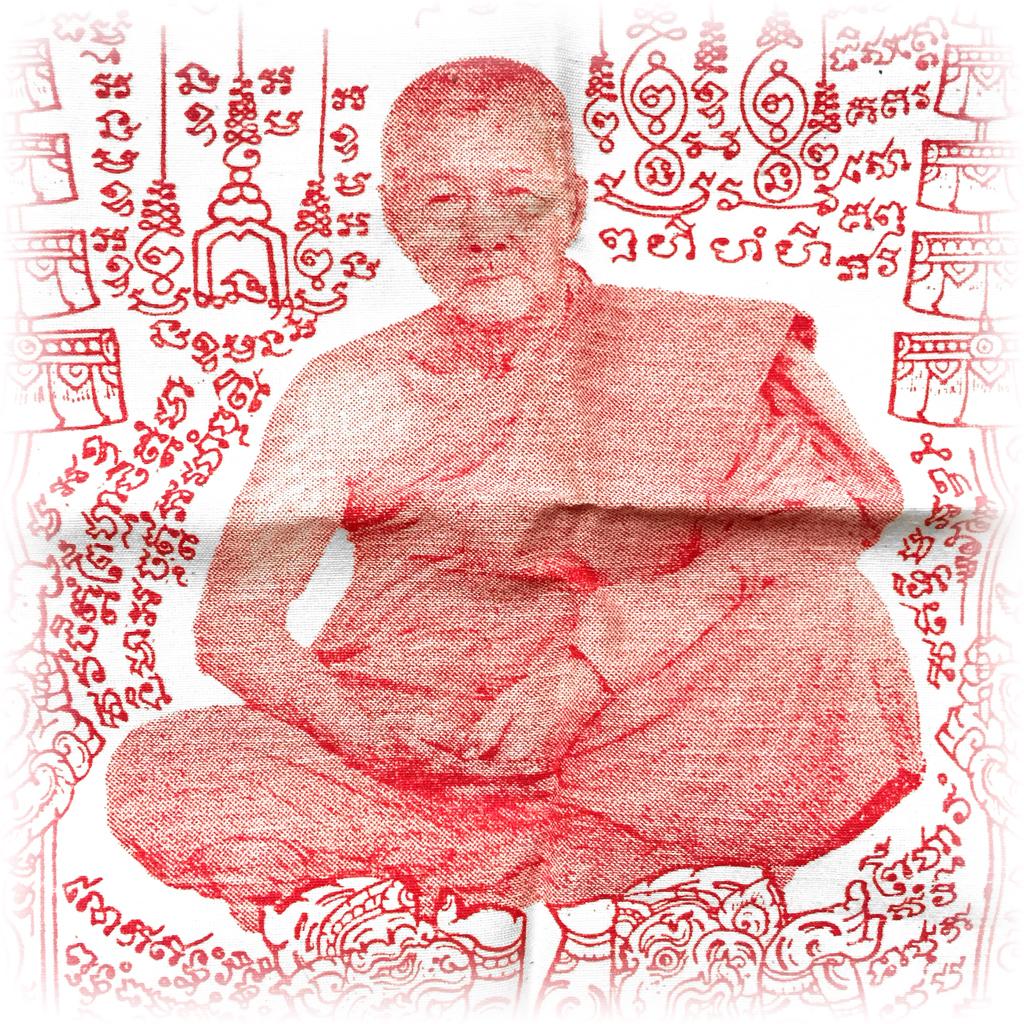 Luang Por Aun Maha Setti Pha Yant